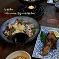 ◆醤油糀のブリ焼きと茸のアヒージョ♪ by fellowさん