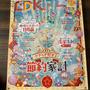 【雑誌掲載のお知らせ】LDK5月号(晋遊舎)