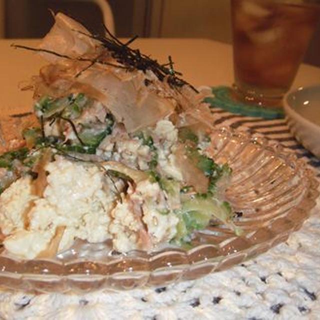豆腐とゴーヤのツナサラダ