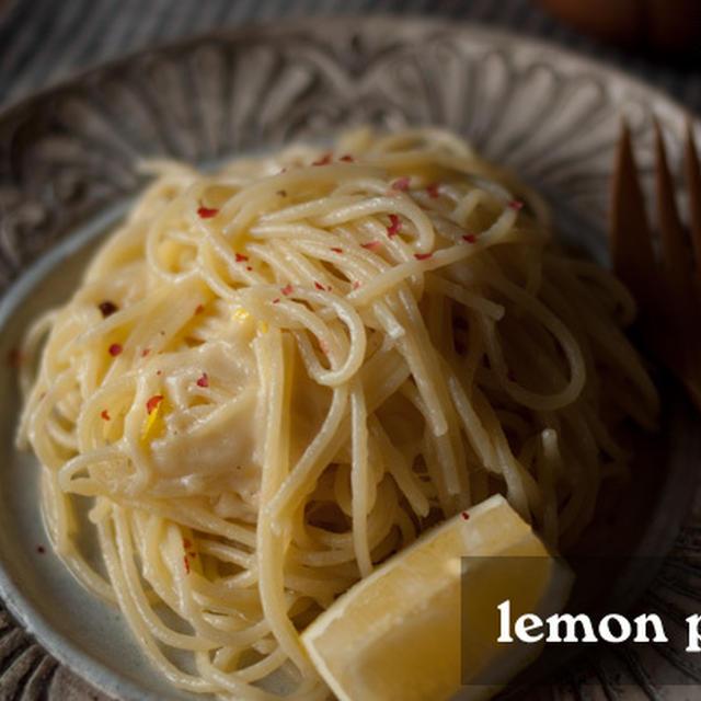檸檬とチーズのパスタ