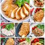 忙しい日でも時短でラクラク美味しいご飯♡『下味冷凍レシピ10選』