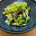 小松菜と豚肉の香味合え