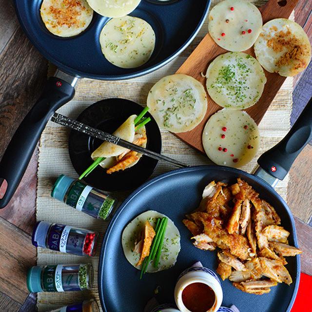 スパイスがあれば!味も香りも自由自在 超簡単! 自分好みの春餅皮とハーブ丸鶏 - スパイス大使 - #余った丸鶏で北京ダック風のメイン #スイスダイヤモンド