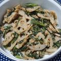 【レシピ】簡単常備菜*春菊とレンコンの胡麻和え