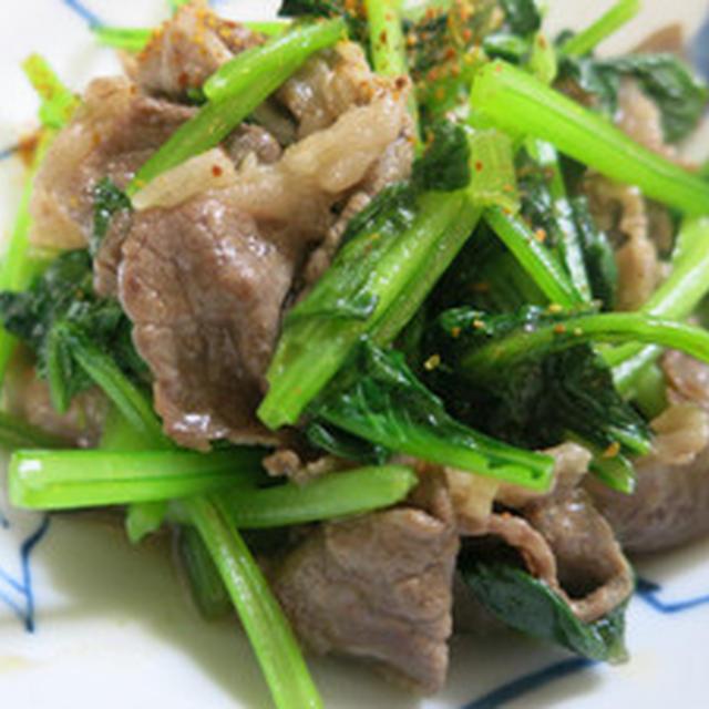 小松菜と牛肉の炒め物