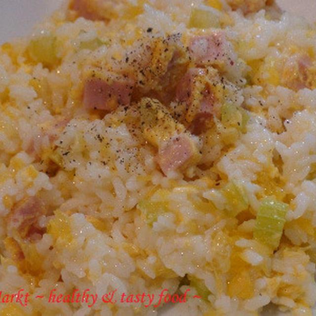 グレープフルーツの酢飯☆ハムと卵のちらし寿司