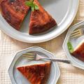 ホットケーキミックスで簡単!キャラメルバナナのアップサイドダウンケーキ