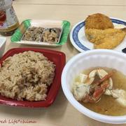 郷土料理~そうま海の幸の浜料理
