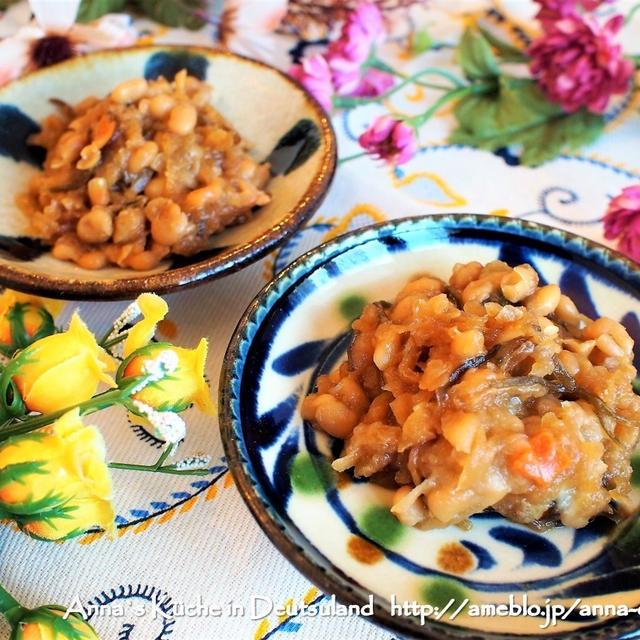 【副菜】作り置き5日間OKなご飯どろぼう☆大根と塩昆布の豆煮 とハンブルクのお洒落レストラン♡