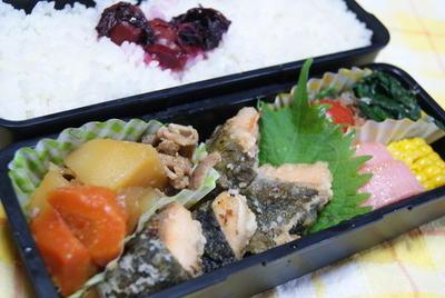 鮭の海苔巻き揚げ焼弁