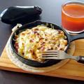 みずみずしい旬のなす♪ 栃木県産なすとマトンのミートチーズ焼き