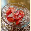 【フルーツトマトとガリのマリネサラダ】