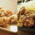 一度の仕込みで二度おいしい♪「やみつきチキンソテー」「鶏の唐揚げ」   鶏もも肉の下味冷凍法と活用レシピ二選!