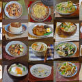 【レシピ】大根を使った料理20選