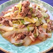 リーズナブルな豚こま肉と白菜炒め