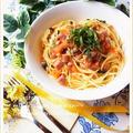 フレッシュトマトとソーセージのラグーソースパスタ オレガノ・大葉風味 by 庭乃桃さん
