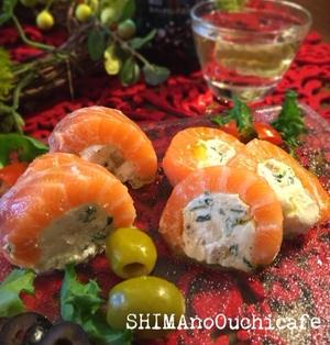 簡単!火を使わずにお洒落な前菜 和イタリアンなクリチのサーモンロール