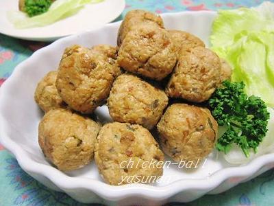 フヮフヮ〜☆豆腐入り鶏だんご