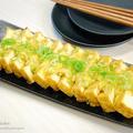 【ほぼ5分】簡単‼︎おうち居酒屋♡厚揚げのねぎ味噌チーズ焼き