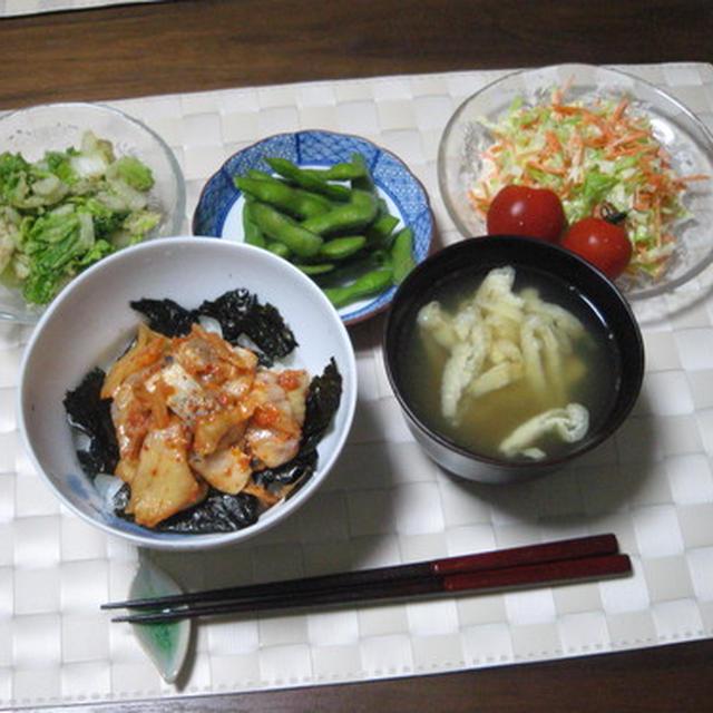 韓国農協キムチと鯵の丼