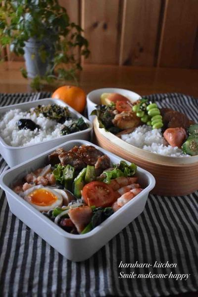 【豚ヒレ肉のはちみつ生姜焼き】#簡単#時短#お弁当おかず …二個弁と朝ごはん。