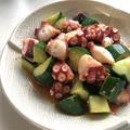 【あともう1品レシピ】塩麹とスパイスでタコときゅうりのピリ辛炒め