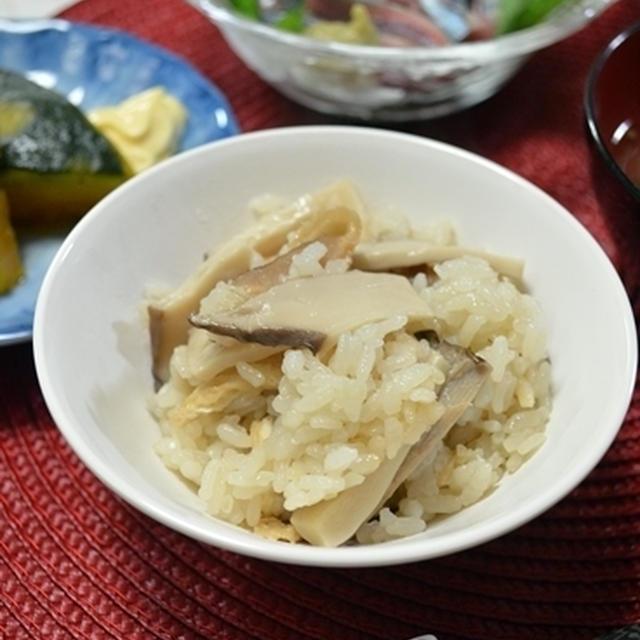 エリンギご飯&さんまのお刺身&カボチャの煮物&空心菜の煮浸し