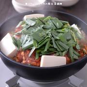 コチュジャンだれの豚白菜鍋。【白菜たっぷり1キロ使い切り・肉も野菜も1ステップ無水調理】