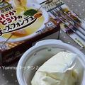 レンジで簡単☆根菜いろいろチーズフォンデュ♪&娘作オムレツ~ by ゆみぴいさん