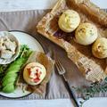 【簡単!袋deもみもみ♪1 hour bread(ワンアワーブレッド) 】ベーコンチーズパン