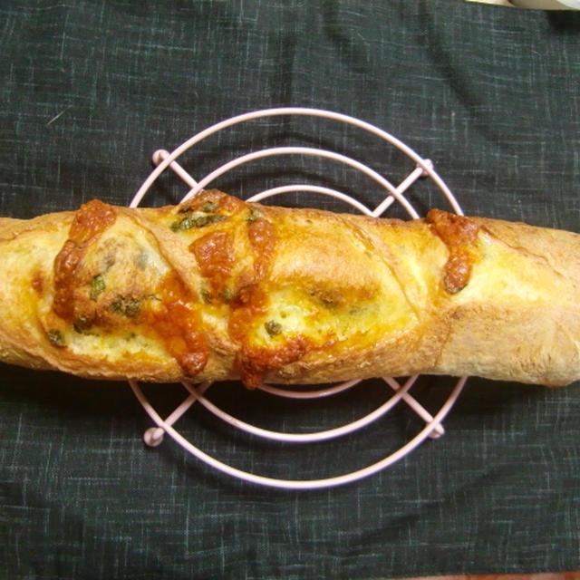 紫蘇とチーズのバゲット