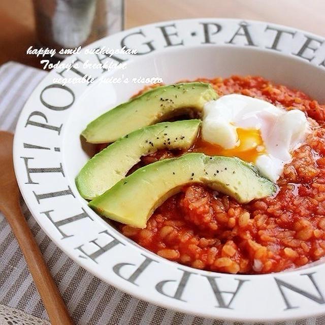 Cafe風♪とろ実で栄養たっぷり玄米リゾット*
