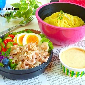 夏に嬉しい「麺のお弁当」レシピ ★時間が経っても麺がくっつかない/固まらないコツ