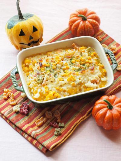小麦粉、牛乳不使用。かぼちゃのグラタン