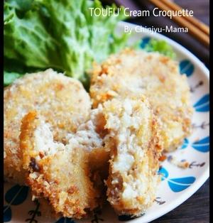 [簡単!豆腐で!] とろけるクリーミーコロッケ と 形になってきたレシピ本