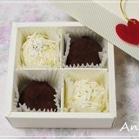 ☆スパイス香るチーズトリュフチョコレート☆