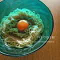 ぶっかけ素麺⑨(めかぶ+月見) by miruさん