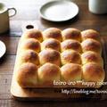 cottaの連載を更新しました*クッキーちぎりパン