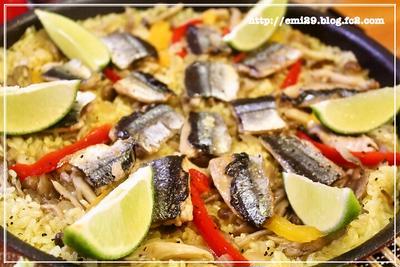 [スパイス大使]  秋刀魚ときのこのパエリア レシピ