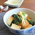 レンジで簡単☆ヘルシー和総菜◎小松菜と厚揚げのごま油和え