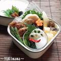 豚こまのディル風味てりやきのお弁当 by YUKImamaさん