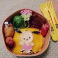 ポチャッコオムライスおにぎり弁当【キャラ弁】 by とまとママさん
