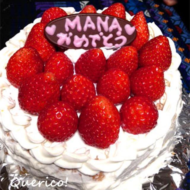 誕生日に。めいっぱいいちごのバースデーケーキ! ~パナ・ビストロレシピ~