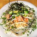 アボカドと鮭の洋風ちらし寿司