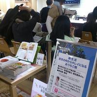池袋日和、雑穀料理を学ぶ【レシピブログキッチン:柴田真希さん】