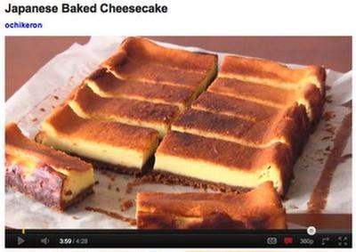 ベイクドチーズケーキスティック(動画レシピ)