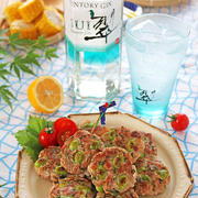 夏のおうち和風居酒屋♪豚小間で簡単大葉と枝豆の梅つくね!新しい翠ジンソーダ