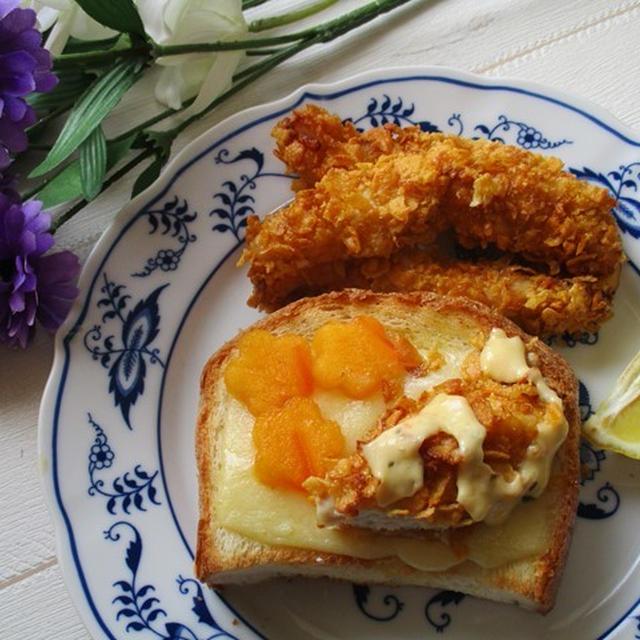 タルタルソースと相性抜群♡クリスピーフライドチキン&お花の柿のせオープンサンド