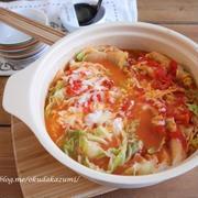 秋白菜とチーズのミルフィーユトマト鍋【JA長野】動画が公開されました