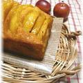 手土産はりんごのお菓子*